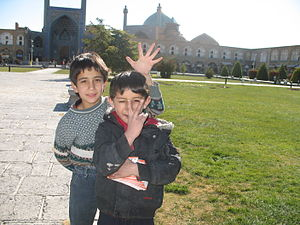 Afghans in Iran - Afghan boys in Isfahan, Iran.