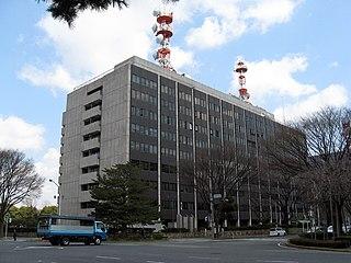 愛知県警察信組の本店が入居する、愛知県警察本部庁舎