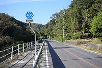 Aichi Prefectural Road Route 486 20161015-02.jpg