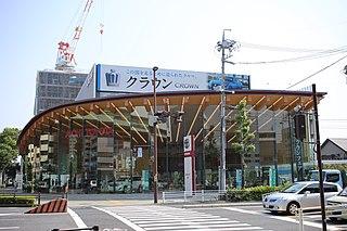 Toyota dealerships (Japan)