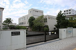 Aichi University of Education Junior High School 20150921-01.JPG