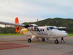 Air Seychelles Twin Otter at Praslin Island Airport.jpg