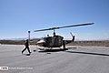 Air ambulance of Arak 2020-04-14 11.jpg