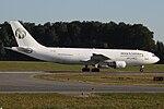 Airbus A300B4-622R(F), Maximus Air Cargo JP6944550.jpg