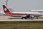 Airbus A320-232, Sichuan Airlines JP7508803.jpg