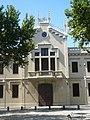 Ajuntament del Prat P1390686.JPG