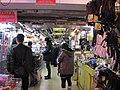 Akihabara Radio Center -03.jpg