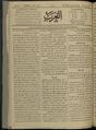 Al-Arab, Volume 1, Number 108, December 5, 1917 WDL12343.pdf