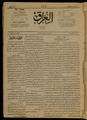 Al-Iraq, Number 184, January 7, 1921 WDL10280.pdf