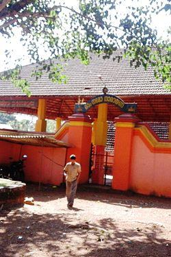 Alanalllur Ayyappa Temple.jpg