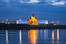 Alexander Nevsky Cathedral and Nizhny Novgorod stadium.jpg