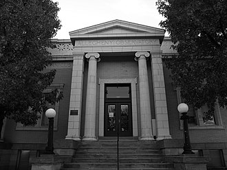 Allegheny Observatory - Observatory entrance