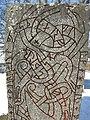 Altunastenen U 1161 (Raä-nr Altuna 42-1) detalj 0432.jpg