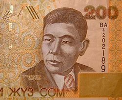 Alykul Osmonov on 200 som note.jpg