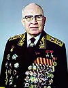 Sergey Georgyevich Gorshkov