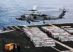 Ammunition Offload DVIDS319773.jpg
