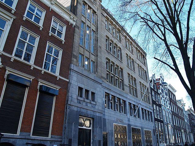 Преобразование пустующих офисных зданий позволит создать в Нидерландах 7500 новых объектов жилой недвижимости