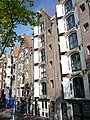 Amsterdam Brouwersgracht 250.JPG