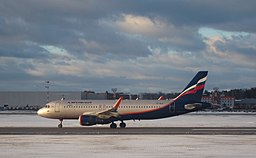 An Aeroflot A320 about to take off in Moscow
