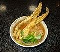 Anago Tempura Noodle.jpg