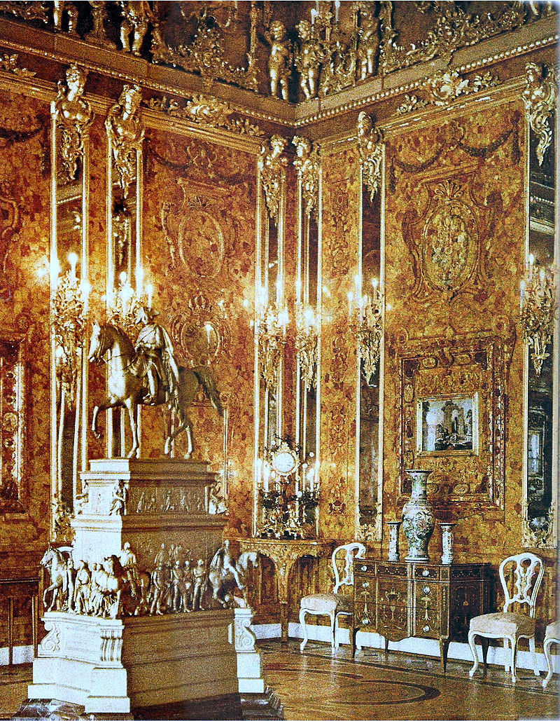 the amber room The amber room is the first book written by steve berry atlanta judge rachel cutler and her ex-husband, paul, look for the lost amber room.
