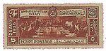 Anglo Egyptian treaty signing 26-8-1936.jpg