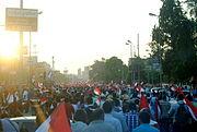 Anti Morsi protest march at 28th June 2013