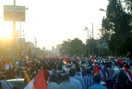 Anti-Morsi demonstrators marching in Cairo on 28 June Anti Morsi protest march at 28th June 2013.jpg