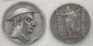 Antimachus I - Coin of Antimachus, Cabinet des Médailles, Paris.