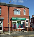 Aqsa Fashions, Grosvenor Street South, Scunthorpe - geograph.org.uk - 582603.jpg