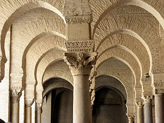 Arch - Horseshoe arches in the 9th-century Mosque of Uqba, in Kairouan, Tunisia