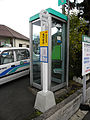 ArimotoKankoBus busstop.jpg