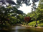 Arisugawa park april 2014.jpg