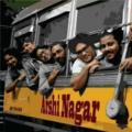 ArshiNagar Kolkat Bengali Band.png