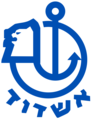 Ashdod COA without transparent background.png