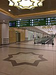 Ashgabat Airport (36075390431).jpg