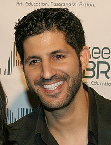 Assaf Cohen Red Carpet.JPG