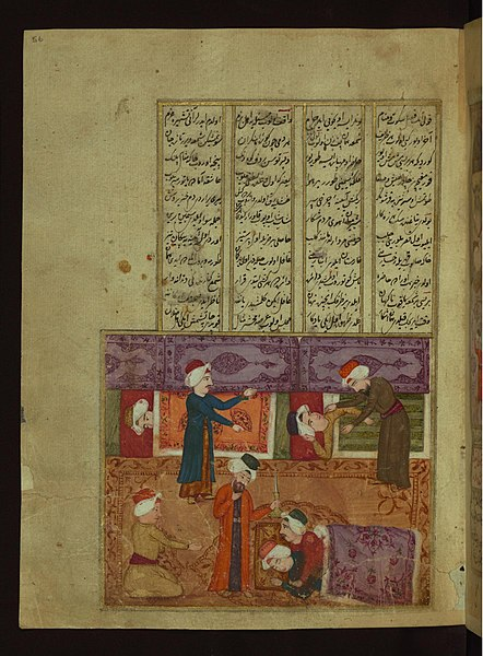 File:Atai (Walters MS 666) - Two Men Caught in Bed Together.jpg
