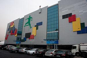 Ataköy Athletics Arena - Image: Ataköy Athletics Arena