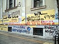 Athens 2008 anti-police graffiti.jpg