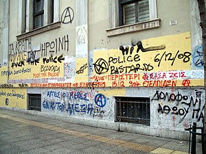 Insurrectionary anarchism - Anarchist graffiti during the 2008 Greek riots