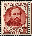 Australianstamp 1577.jpg