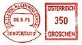 Austria E7.jpg
