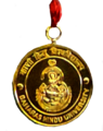 BHU Medal for meritorious students.png