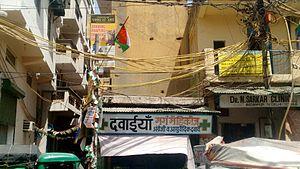 Badarpur, Delhi - Badapur Main Market