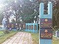 Bakyrivka - Common grave (p2).jpg