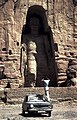 Bamiyan buddha unesco 1970.jpg