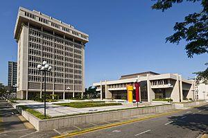 Español: Torre del Banco Central de la Repúbli...
