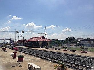 Bang Pa-in railway station - Bang Pa-In Railway Station