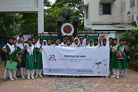Bangla Wikipedia School Program at Agrabad Government Colony High School (Girls' Section) 02.JPG